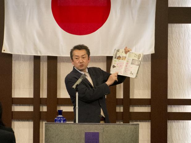 講演される麗澤大学教授 八木秀次先生